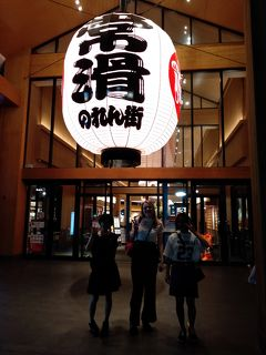 ホストファミリー体験!! オランダ人短期留学生と巡る常滑観光と日本の文化を伝える日々