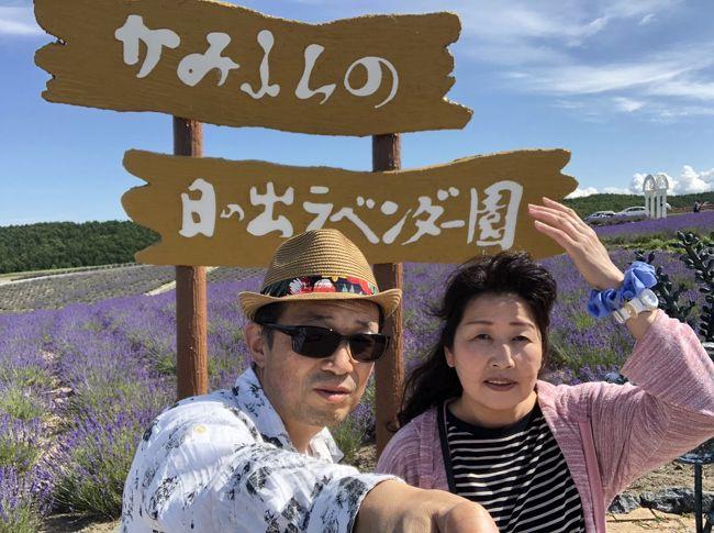 2019北海道旅行トップシーズンのラベンダー見て来たよ②ファーム富田・サンタのひげ