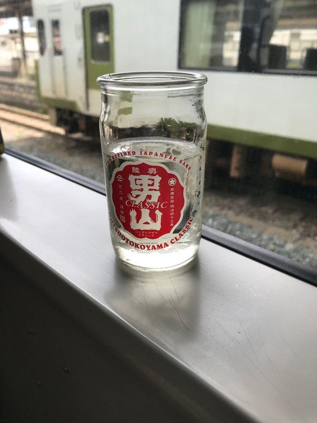 もうすぐ日本人のJRパス利用ができなくなるということで、人生初の一人旅を決行しました。いつもは旅行記を読ませて頂く側ですが、備忘録としてこれも人生初の旅行記を投稿することにしました。<br /><br /> 関西の生まれ育ちということもあり、これまで陸路で行った本州最北端は日光東照宮。今回、乗りたい電車を心行くまで楽しみつつ東北を周りたくて、誰に気兼ねすることもなく、自分のペースで自分の行きたいところに行ける一人旅にしましたが、旅行中、居心地の悪さも不安も一度も感じることなく、本当に楽しく快適な旅を満喫することができました。友人や家族と行く旅行とは全く別物、一人旅の楽しさを知った旅となりました。<br /><br />※表紙写真は青い森鉄道車内で頂いたカップ酒「男山」<br /><br />これまで旅行の写真は撮らない派でした。今回の旅行も、旅行記を投稿する予定ではなかったので、写真をしっかり撮っておかなかったことが、今から振り返ると本当に悔やまれます。<br />
