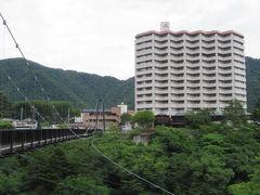 日光鬼怒川の「ホテルサンシャイン鬼怒川」に宿泊・温泉と食事を楽しむ