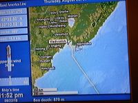 8.シニアの船旅、ホーランドアメリカライン・マースダム号で横浜からウラジオストクと【樺太】へ、清水、神戸、高松、高知、金沢、小樽、函館寄港