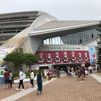 2019J1リーグ第20節アウェイ神戸戦観戦記