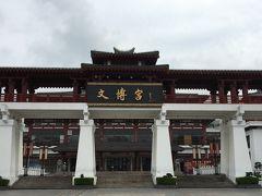 中国深セン:文博宮に行ってみたら・・