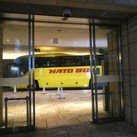東京に泊まり、はとバスで東京夜景観光。