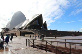 初めての南半球 フィジー&オーストラリア  オペラハウス編
