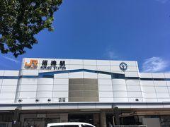 沼津 観光