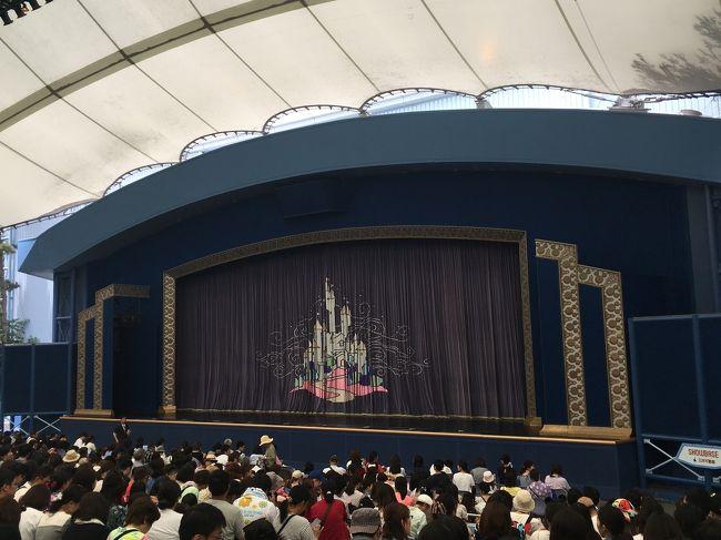友だち4人で東京ディズニーランドに行ってきました。