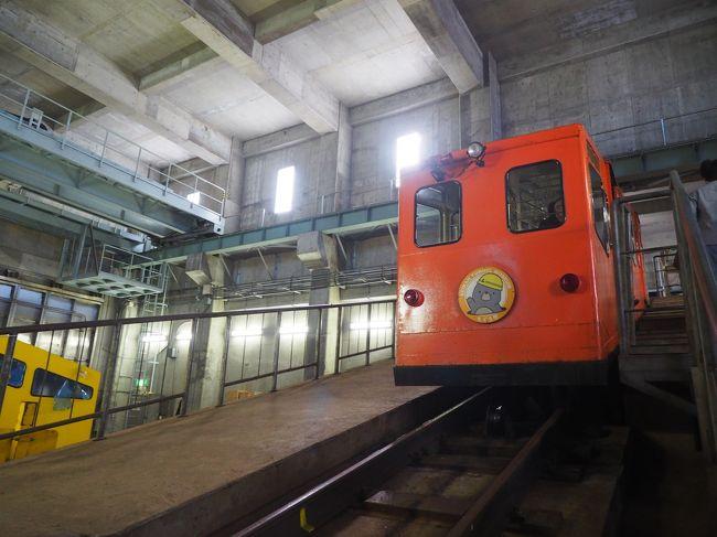 三厩駅から外ヶ浜町のバスに乗車し、数年ぶりの龍飛岬へ。前回は冬だったので訪問することができなかった、青函トンネル記念館の体験坑道へ行ってみます。これも鉄道乗りつぶしのため(?)。日本ではいまやここでしか体験できない、地下というか海底140mの青函トンネル(の一部)を歩きに行きましょう。<br />しかし、最初はもう少し枚数少なかったのに、あれやこれやと体験坑道の写真が増えて、写真の総合計枚数が160枚までなっちゃったよ……。<br /><br />2019/10/05投稿