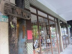 '19 夏の台湾グルメ旅1 東京~桃園国際空港から高鐵で台南移動~Cao Ji Book Inn Hostel宿泊