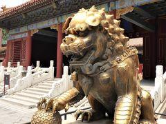 初めての北京観光:紫禁城(故宮博物院)・内廷★さすが皇帝の城は広かった後編★