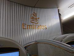 2019年6月エミレーツ航空で行くバルセロナ・ドバイ7日間 ★往路ファースト&ビジネスクラス搭乗編★