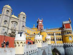 ポルトガル・スペイン2019春旅行記 【4】シントラ1(ペーナ宮殿1)