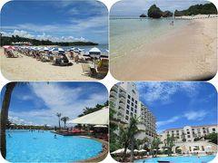 沖縄・令和最初の夏(12)夏本番のニライビーチとGala青い海