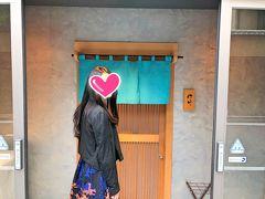 ANAで行く1泊2日東京グルメ旅☆きざき☆しろたえ☆鮨つぼみ☆すし佐竹☆