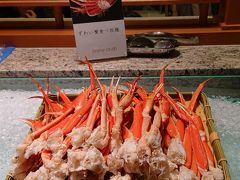 横浜ベイシェラトンで贅沢に北海道ビュッフェ。カニ食べ放題。