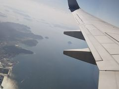 JAL6000マイルで香川の旅