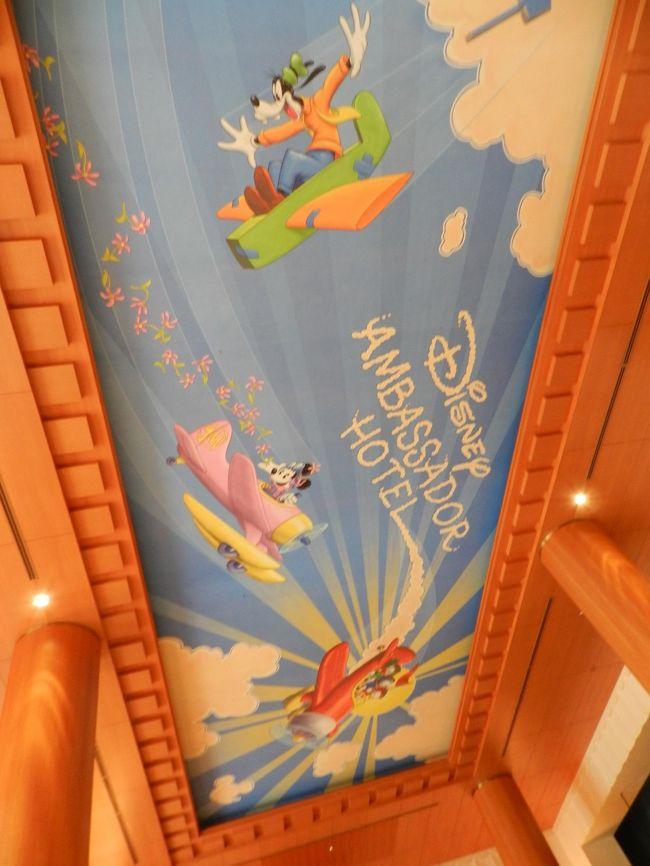 wifeの甥っ子(wifeの妹の長男)が『ディズニーアンバサダーホテル』で結婚式を挙げるというので、JOECOOLにとっては「アウェーの地」となる東京ディズニーリゾートに行きました。<br />高齢のwifeの両親も出席することになったので、せっかくだから式の翌日に浅草観光をしようと計画を立てました。<br /><br />《その1》<br />大阪~東京間はJALで行くことになったので、伊丹~羽田往復の航空券を予約しました。<br />その往路の様子をご紹介しま~す!