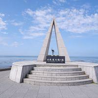201907 稚内から利尻島・礼文島 2泊3日の旅 (1)稚内〜宗谷岬〜利尻島へ