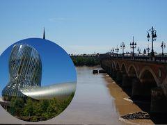 赤ワインの一大産地で水の鏡に映し出すボルドー1