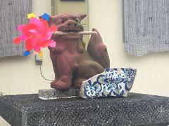 曇り空の石垣島1泊2日旅③(竹富島へ移動)