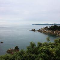 奇跡の離島「網地島」への旅�