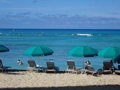 ハワイ・オアフ島 トレッキング・フラダンス鑑賞・有名グルメ 満喫の旅 最終日