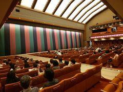 帝国ホテルに泊まって歌舞伎&喜劇