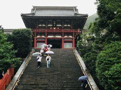 【お上りさんの  おじ散歩  Ⅴ 】鎌倉・大井町