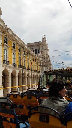 ロストに始まり二日酔いで閉めたポルトガル、まぁ上出来だった?リスボンの巻 散策二日目
