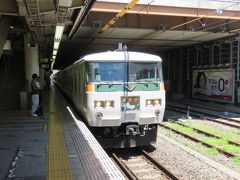 青春18きっぷ温泉旅(1)熱海へ・特急踊り子号の旅。横浜名物シウマイ弁当を買って