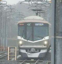 関東鉄旅 つくばエクスプレス編(後)