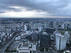 横浜ロイヤルパークホテルクラブフロアと中華三昧