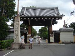 青春18切符in京都