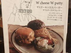 麹町発のハンバーガー店「THE BURGER SHOP」~72歳のトランプ米大統領が完食したボリューミーなチーズバーガーが話題のお店~