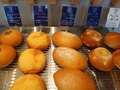 晴れた日はパンを買いに2019夏-<5>垂水・星陵台『Pan blessing(パン ブレッシング) 』