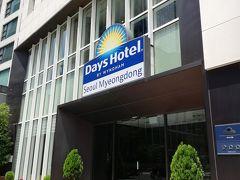 夏のソウルでグルメ&ショッピング2019(1)「デイズホテル」