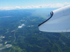 2019.07 夏の青森!(19)ANA1854便・プロペラ機で帰る伊丹空港
