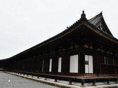 国宝の蓮華王院と豊国神社
