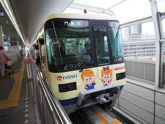 2019.07 夏の青森!(20)帰りは大阪モノレールへ。伊丹空港から帰宅編。