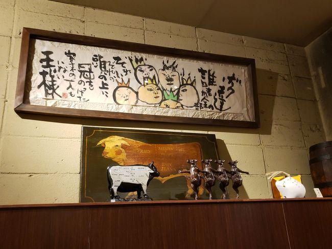 もう一度行きたいと思っていたUSJにさっそく行けることに、、、!今回2日目は神戸まで足を伸ばしました