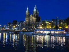初オランダ観光 〜アムステルダム街歩き〜