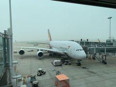 アシアナ航空ビジネスクラスで行く3泊5日ダナンの旅 (5日目)
