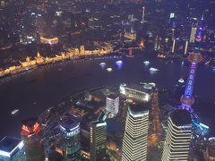 熱いぞ上海!#浦東で上海の街並みを一望