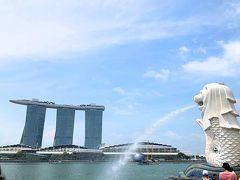 2019 シンガポール・ビンタン島 母子3人旅 ー シンガポール1日目、マリーナベイサンズ宿泊