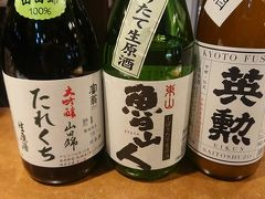 日本酒飲みに京都・伏見へ