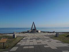 宗谷岬【日本の東西南北の端16シリーズ・その1】日本の最北端、北海道の最北端、2014ver