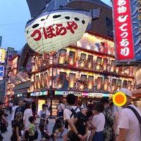 和歌山 醤油巡りと釣りの旅 その1大阪市内