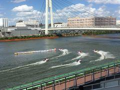 ボートレース戸田で無料キッズプログラムに参加!