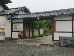 京都 2019.7.27
