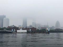 ザ・観光!土砂降りの横浜旅行